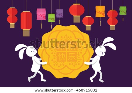 mid autumn festival with rabbits carrying moon cake/ lanterns with chinese characters that read happy mid autumn festival vector/illustration greetings template