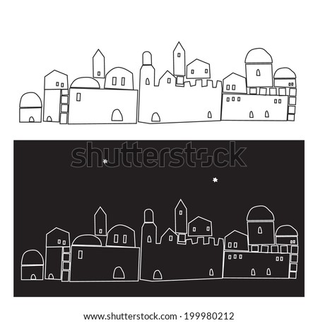 Middle East Town , Illustration  - stock vector