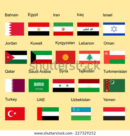 Middle east vector flag set of states. high detailed  illustration isolated on background. Middle east countries collection illustration. Asia icon of middle east states.  - stock vector