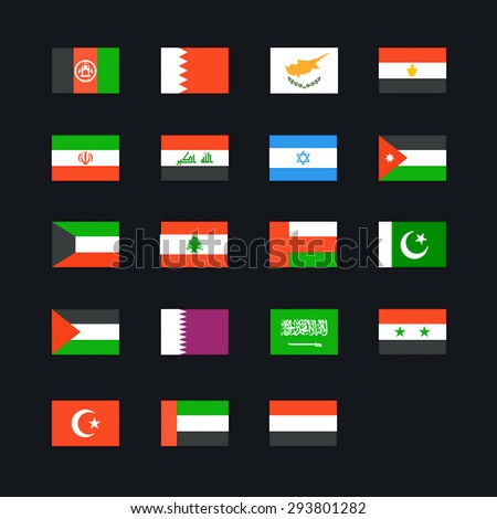 Middle Eastern Country Flag. Vector icons set  - stock vector