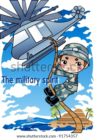 Military Exercise for the Brave Young Serviceperson on the Blue Sea - stock vector