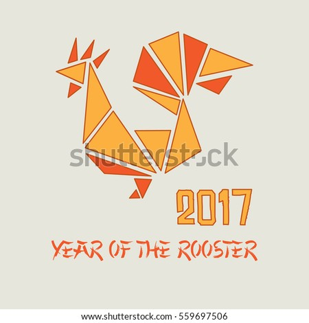Minimalistic Vector Rooster illustration. Red Rooster from geometric shapes. Chinese New Year 2017.