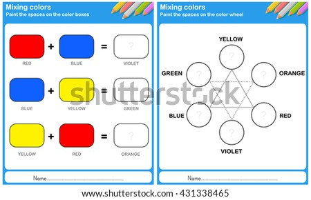 Mixing Color Paint Space On Color Stock Vector Royalty Free