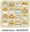 Mocha Series    cake ,snack ,tea time icon set. vector format. - stock vector