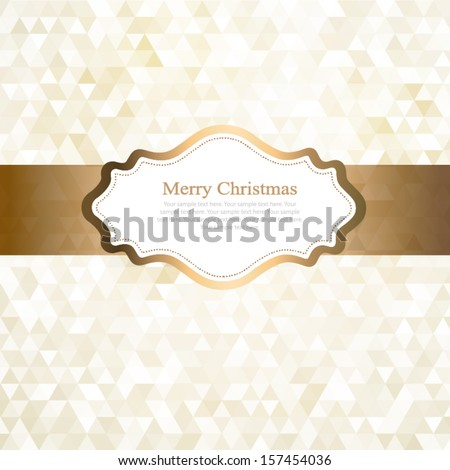 Modern abstract Christmas background - stock vector