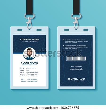 modern clean id card design template stock vector 1036726675