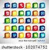 modern conceptual digital application social network design - stock vector