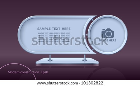 Modern construction, vector, design - stock vector
