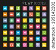 Modern Flat Icon Set. A large collection of modern flat icons and symbols. - stock vector