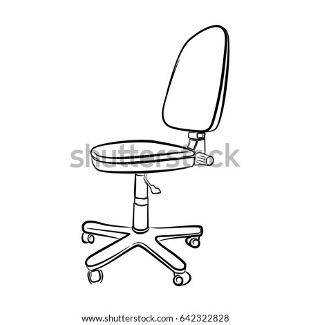 Modern Office Chair Seating Furniture Icon Stock Vector 642322828