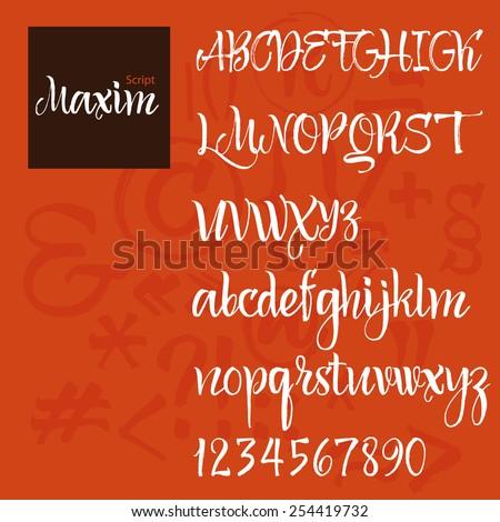 Modern Vector Alphabet. ABC Painted Letters. Modern Brushed Lettering. Painted Alphabet - stock vector