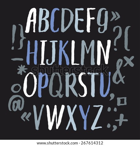 Modern Vector Alphabet. Hand drawn letters written by brush. Painted Alphabet.