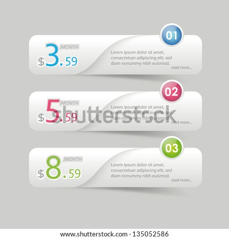 Modern web element, hosting. Vector - stock vector