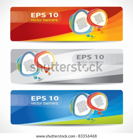 Modern website banner set with colorful abstract design and place for your text - stock vector
