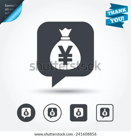 Money bag sign icon. Yen JPY currency speech bubble symbol. Circle and square buttons. Flat design set. Thank you ribbon. Vector - stock vector