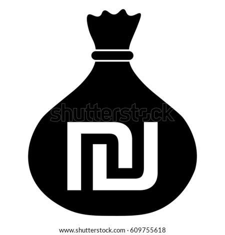Money Bag Israeli Shekel Symbol Ils Stock Vector 609755618