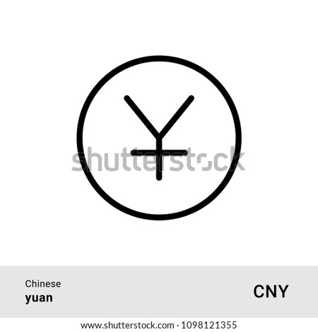 Money Sign Chinese Yuan Currency Icon Stock Vector 1098121355