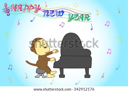 Monkey greeting card.The monkey which celebrates the New Year by a performance.