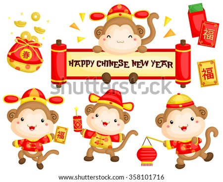 Monkey in Chinese New Year Costume - stock vector