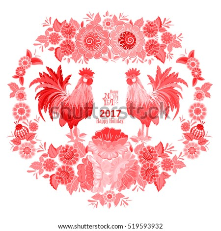 monochrome invitation card with lovely two cockerels and flowers. Happy new year