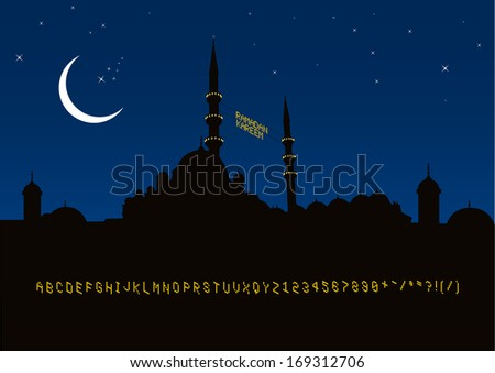 Month of Ramadan, and the vector blue mosque is decorated - stock vector