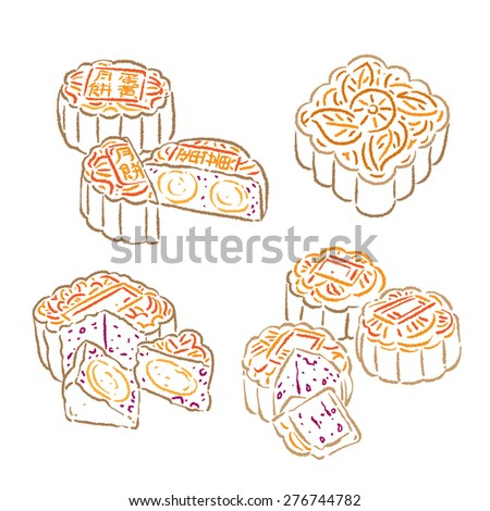 Moon Cake Cartoon Images : Moon Cake Stock Photos, Images, & Pictures Shutterstock