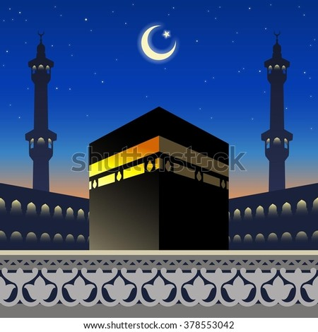 Moonlight Kaaba and mosque silhouette in Mecca Saudi Arabia on arabic geometric pattern for greeting background of Hajj, vector illustration, EPS 10 - stock vector
