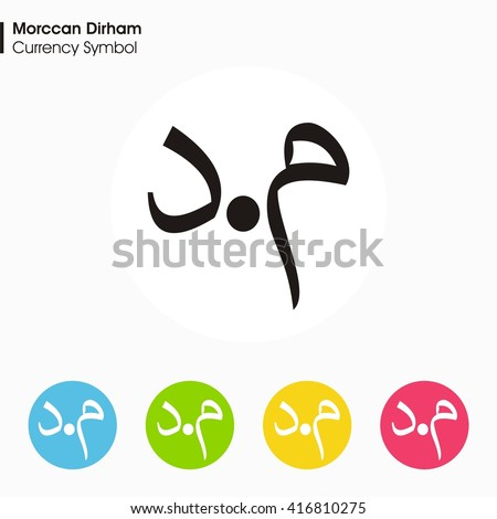 Moroccan Dirham Symbol Choice Image Free Symbol Design Online