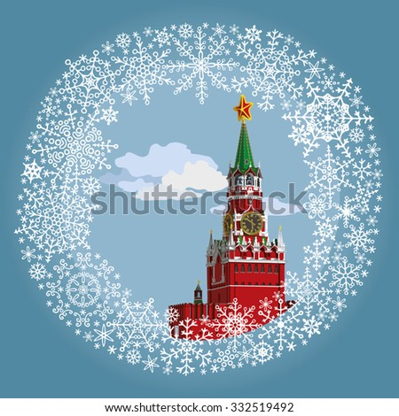 Moscow Kremlin in snowflakes frame.New year,Christmas,winter greeting card.Russian landmark.Retro Vector graphic illustration,Vintage composition - stock vector