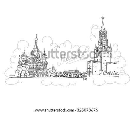 Moscow, Red Square, sketch for your design. Vector illustration - stock vector