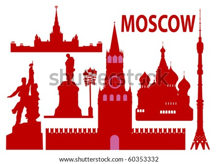 Moscow skyline and symbols. Vector illustration - stock vector