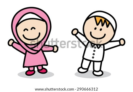 Moslem and Moslemah - stock vector