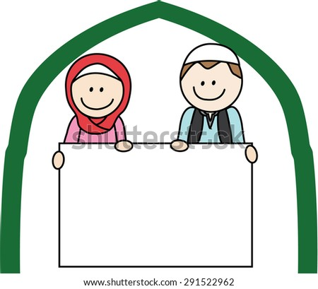 Moslem boy and girl holding banner - stock vector