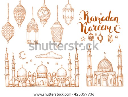 Mosque and arabic lanterns. Ramadan Kareem. Islamic holiday vector background. Ink hand drawn inscription Ramadan Kareem. Brush lettering. Calligraphy. Handwritten. Sketch. Isolated.