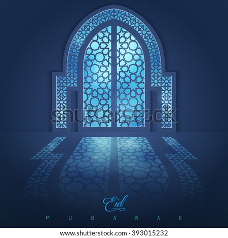 Mosque door with arabic pattern for Eid Muabrak greeting background - Translation of text : Eid Mubarak - Blessed festival - stock vector