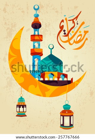 Mosque or Masjid on moon with Lanterns on Grunge background, concept for Muslim community holy month Ramadan Kareem - stock vector