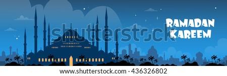 Mosque Ramadan Kareem Muslim Religion Holy Month Banner Flat Vector Illustration - stock vector