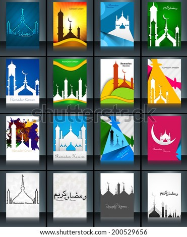 Mosque with colorful Ramadan Kareem collection colorful brochure reflection set presentation vector  - stock vector