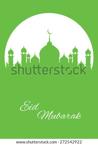 Mosque with moon on green abstract background for Ramadan Kareem. - stock vector