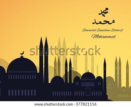 Mosques silhouette on sunset sky background. Vector flat illustration. Elmawlid Enabawi Elcharif. Translation Birthday of Muhammed the prophet. Mohammed - Mouhammed - Mouhamed - stock vector