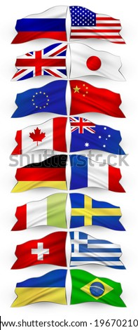Most popular waving flags collection - stock vector