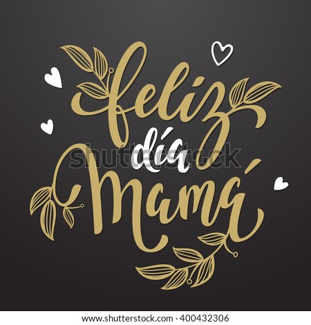 Mother's Day vector greeting card in Spanish. Hand drawn gold calligraphy lettering title with heart pattern. Black background. - stock vector