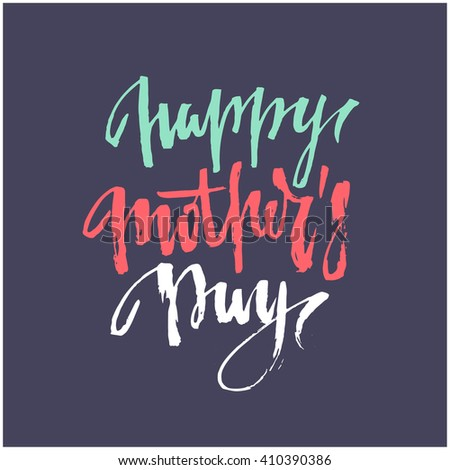 Mothers Day vector greeting card calligraphy lettering template. Modern lettering, hand drawn letters. happy mothers day script lettering. pink heart with text. Trendy card design. Hipster  style. - stock vector