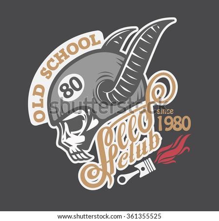 Motor logo graphic design logo sticker label arm