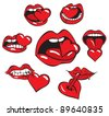 mouth eats the heart - stock vector