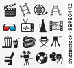 Movie icon set - stock photo
