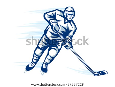 Moving hockey player in retro silhouette style for sports design. Rasterized version also available in gallery - stock vector