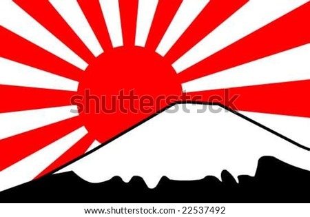 Mt. Fuji and Japanese flag in vector art - stock vector