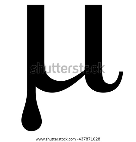 greek letter mu mu letter icon mu symbol 스톡 벡터 사용료 없음 437871028 10702 | stock vector mu greek letter icon mu symbol vector illustration 437871028