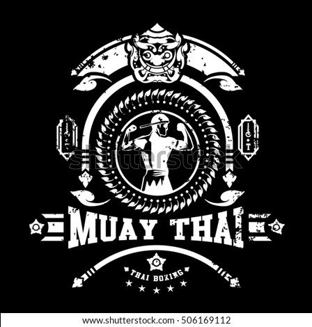 muay thai club vintage emblem logo stock vector hd royalty free rh shutterstock com muay thai logo design muay thai logo design